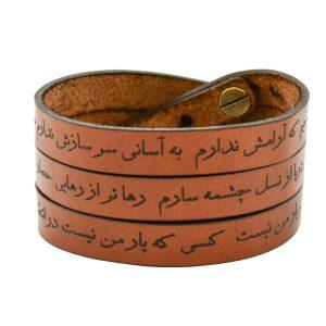 دستبند چرم بلوط مدل داریوش